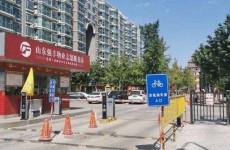 济南鲁能康桥小区临时车位租赁费每月收300元遭业主质疑