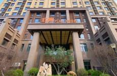 济南市发布住房租赁风险提示 特别注意9点事项