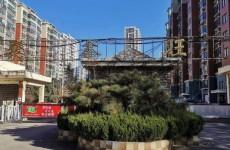 济南聚鑫旺园车库改造成住宅 城管回应不是违建