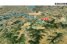 济南北黄崖村传统村落保护发展规划